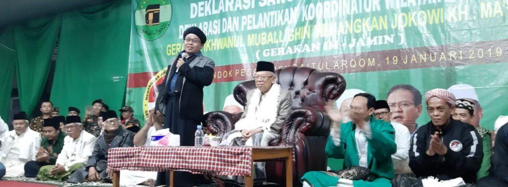 Ketua Umum IM, Mujib Khudori